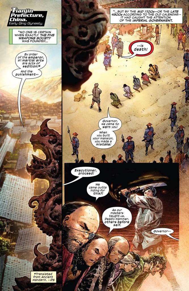 Shang-Chi #1 Page 1