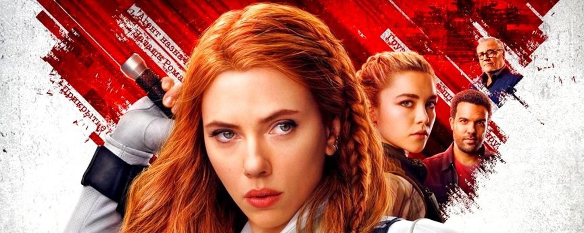 Black Widow Movie Header